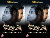 First On Net -Palang Tod ( Anniversary Gift ) Episode 3